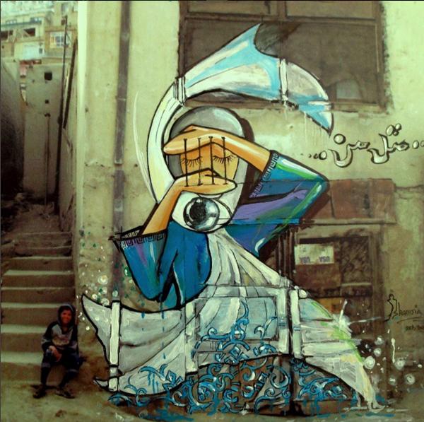 shamzahassani street art afghanistan7