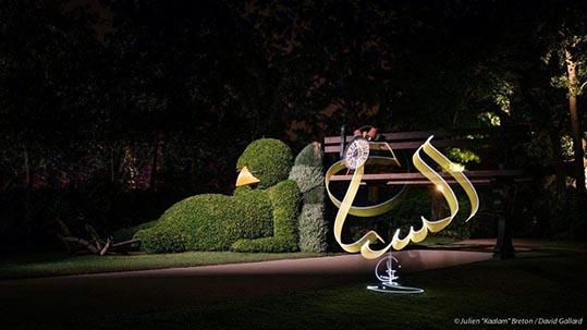 Jardin des Plantes Nantes nocturnes Claude Ponti - BigCityLife