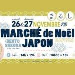 marche-de-noel-japon